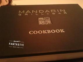 牛柳 - Mandarin Grill + Bar in Central