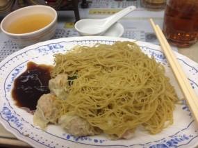 雲吞撈麵 - Wing Wah Noodle Shop in Wan Chai