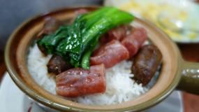 雙腸煲仔飯 - 西環的坤記煲仔小菜