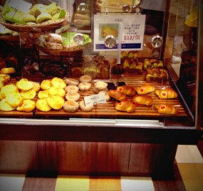 Bread - DONQ in Causeway Bay )