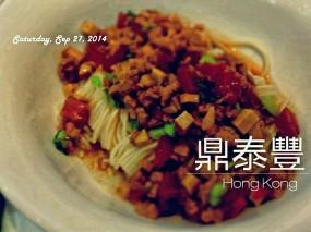 番茄炸醬麵 - Din Tai Fung in Causeway Bay