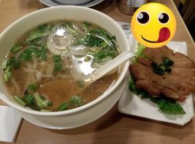 豬扒湯河 - pho' 26 in Wan Chai
