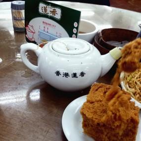 見到其他人都係自己用個細杯唔係茶壺倒茶,果個杯叫咩名呢? - Lin Heung Tea House in Central