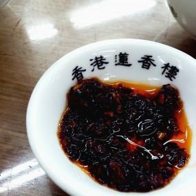 辣椒油 - Lin Heung Tea House in Central