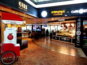 Popeyes Chicken & Biscuits's photo in Chek Lap Kok