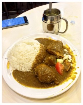 咖喱雞反 - Curry King in Tai Po