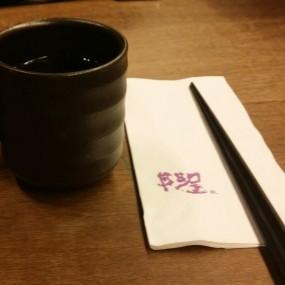 等開餐XD - Dondonya Honten in Tsim Sha Tsui