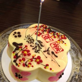 Yu-E Cake + Cafe's photo in Tin Hau