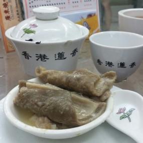 著名豬肚燒賣, 試過便可. - Lin Heung Tea House in Central