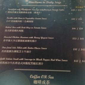 午餐收費合理,環境舒適闊絡 - Oliva in Yuen Long