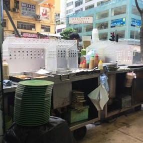 Keung Kee's photo in Wan Chai