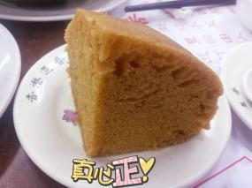 馬拉糕 - Lin Heung Tea House in Central