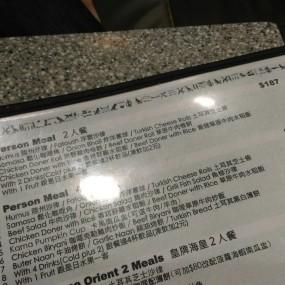 整體食物好味道!而且好香口,鍾意濃味就啱曬!不過成日有小烏蠅飛來飛去,希望之後衛生有改善啦 - Al Zaiqa Restaurant in Yuen Long