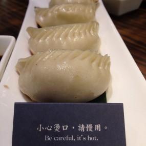 鮮肉鍋貼 - Empire City Roasted Duck in Tsim Sha Tsui