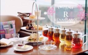 Twinings Signature Tea Set - 灣仔的香港萬麗海景酒店