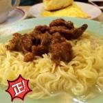 香港代表食品