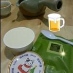 第一啖感覺到清酒味,味蕾適應後,甜味佔重。豆菓子腍腍,麻麻哋。