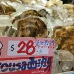 生蠔 / 牡蠣(カキ) / Fresh Oyster~【殻付●活品】見到都開心\(^o^)/