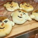 為爸爸節而推出的麵包……未食都已經笑了出來~~